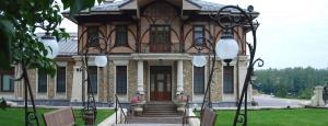 Загородные жилые дома, усадьбы, резиденции